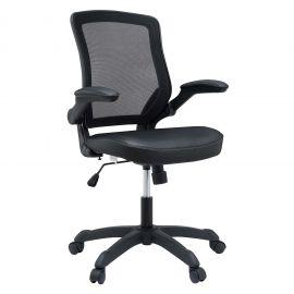 Turn Vinyl Office Chair