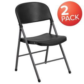 2 Pk. Marvelius Series 330 lb. Capacity Black PlParkerc Folding Chair with Charcoal Frame