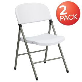 Marvelius Series White PlParkerc Folding Chairs | Set of 2 Lightweight Folding Chairs with Gray Frame